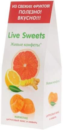 Лакомства для здоровья Живые конфеты 170 гр Цитрусовый микс и имбирь