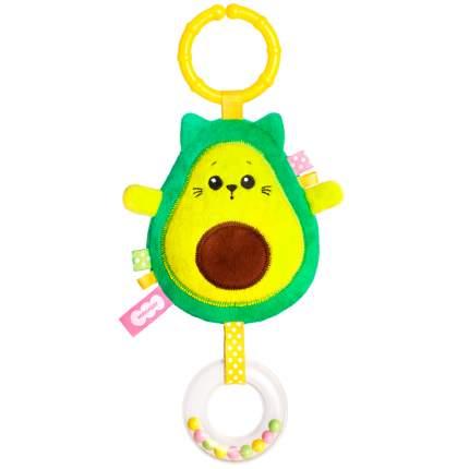 Игрушка подвеска Мякиши «Авокадо»