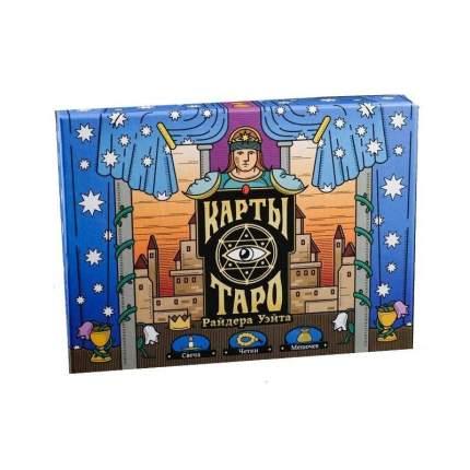 Карты Таро Таро Уэйта (78 карт, чётки, свеча, мешочек)