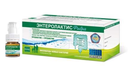 Энтеролактис Фибра Sofar сироп 10 мл с капсулой в крышке 12 шт.