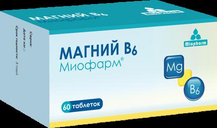 Магний В6 Миофарм 750 мг таблетки 60 шт.