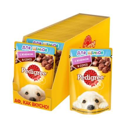 Влажный корм для собак Pedigree , ягненок, 28шт, 85г