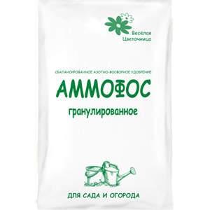 Удобрение Аммофос Веселая Цветочница , 0,9 кг