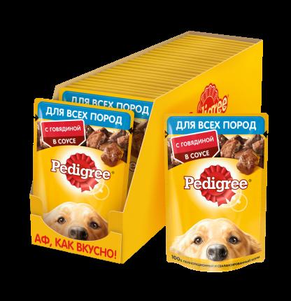 Влажный корм для собак Pedigree, в соусе, говядина, 28шт, 85г