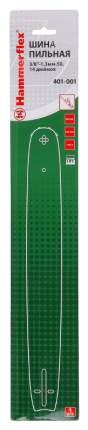 Шина для цепной пилы Hammer Flex 401-001 62713