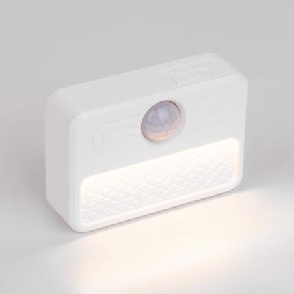 Светодиодный светильник Elektrostandard LTB73 белый