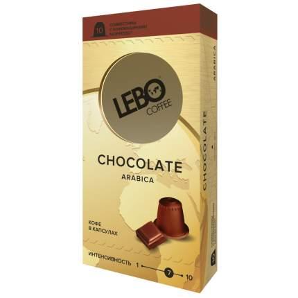 """Кофе Lebo """"Chocolate"""", с ароматом шоколада, в капсулах для кофемашины Nespresso, 10 капсул"""