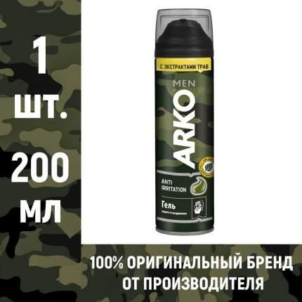 Гель для бритья ARKO MEN Anti-Irritation 200 мл