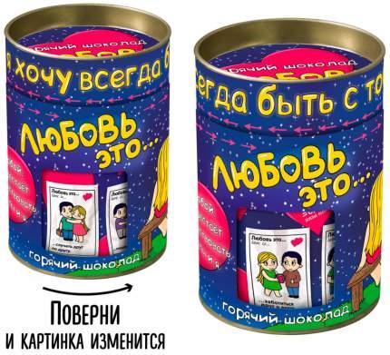 """Горячий шоколад Chokocat """"Любовь - это"""", 100 гр"""