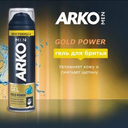 Гель для бритья ARKO MEN Gold Power 200 мл