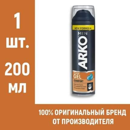 Гель для бритья ARKO MEN Comfort