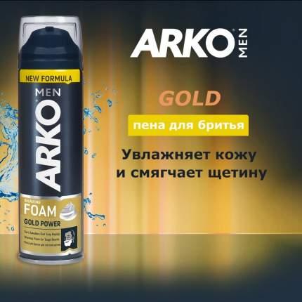 Пена для бритья ARKO Gold Power 200мл