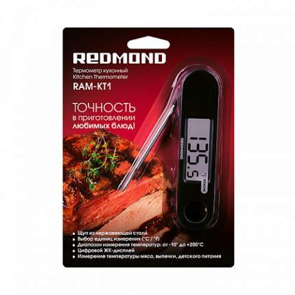 Термометр REDMOND RAM-KT1 200 °C