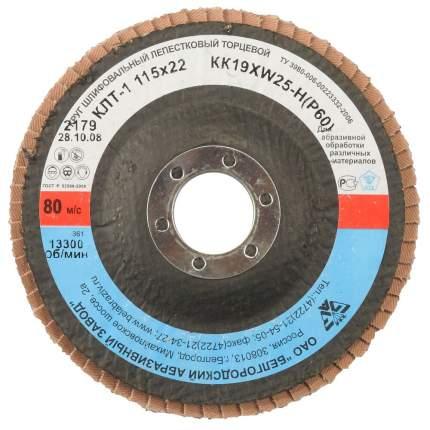 Диск лепестковый для угловых шлифмашин БАЗ 36563-150-40