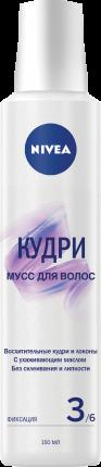 Мусс для укладки волос NIVEA КУДРИ 88664 150 мл