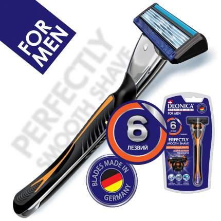 Станок для бритья Deonica 6 лезвий со сменной кассетой и алмазным покрытием бритва мужская