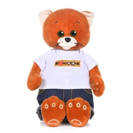 Мягкая игрушка Maxitoys Колбаскин в джинсах и футболке, 20 см