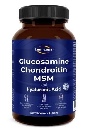 Глюкозамин, хондроитин, МСМ и гиалуроновая кислота Lemcaps, 120 таблеток