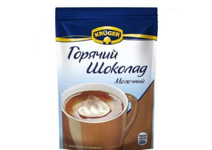 """Какао-напиток Krueger """"Горячий шоколад"""", молочный, 300 гр"""