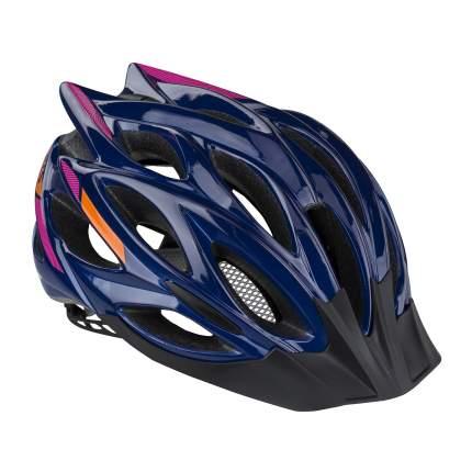 Шлем KLS Dynamic тёмно-синий S/M
