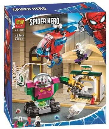 Конструктор LARI 11499 Человек паук Угрозы Мистерио