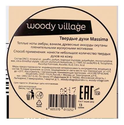 Твердые духи Woody Village Massima 13г