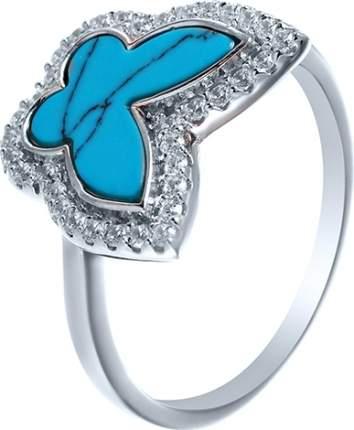 Кольцо женское Джей Ви MT1397-R р.17.5