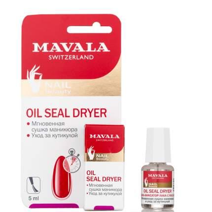"""Сушка-фиксатор лака с маслом Mavala """"Oil Seal dryer"""", 5 мл"""