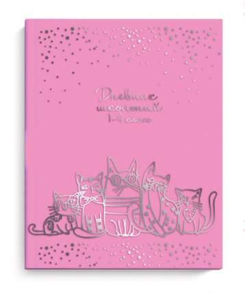 Дневник школьный 1-4 класс арт. 51837 СЕРЕБРЯНЫЕ КОТЫ Феникс+