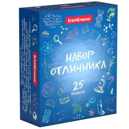 Набор отличника ErichKrause® (25 предметов)