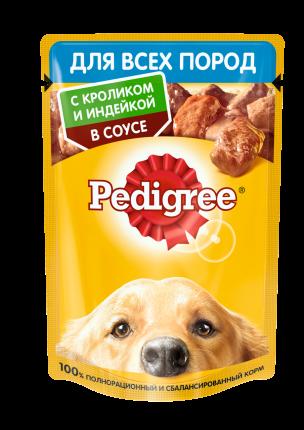 Влажный корм для собак Pedigree, индейка, кролик, в соусе, 28шт, 85г