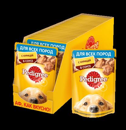 Влажный корм для собак Pedigree, курица, в соусе, 28шт, 85г