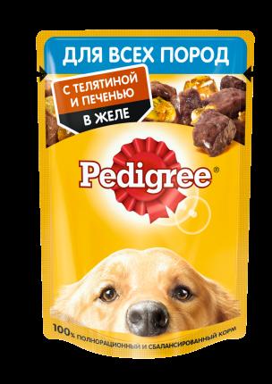 Влажный корм для собак Pedigree , печень, телятина, в желе, 28шт, 85г