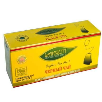 Чай Лакрути 25 пакетиков черный