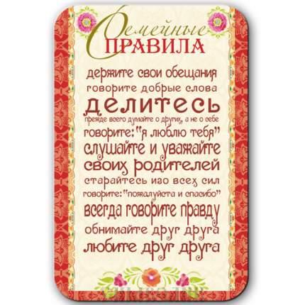 """Магнит """"Семейные правила"""", 95х145 мм"""