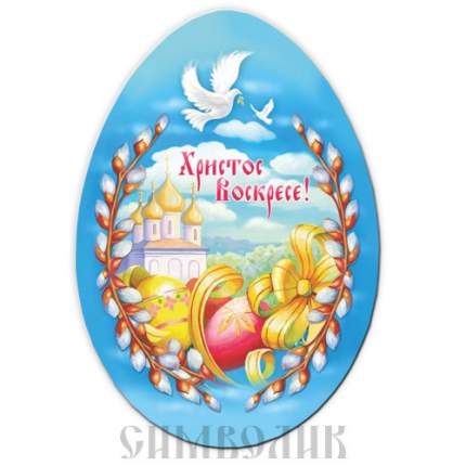 """Магнит """"Яйцо. Христос Воскресе!"""", 55х80 мм"""