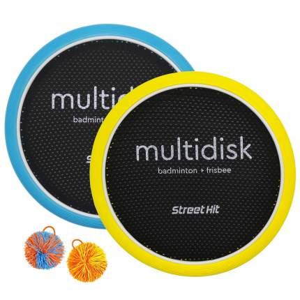 """Игра Мультидиск """"Street Hit"""" Крафт Maxi (Бадминтон+Фрисби), 40 см, желто-синий"""