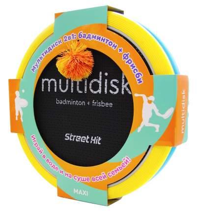 """Игра Мультидиск """"Street Hit"""" Премиум Maxi (Бадминтон+Фрисби), 40 см, желто-синий"""