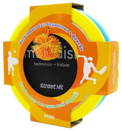 """Игра Мультидиск """"Street Hit"""" Премиум Mini (Бадминтон+Фрисби), 30 см, желто-синий"""