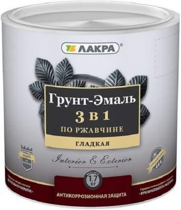 Грунт-эмаль 3 в 1 Лакра Шоколадно-коричневый 1,7кг