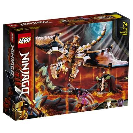 Конструктор LEGO NINJAGO 71718 Боевой дракон Мастера Ву