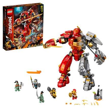 Конструктор LEGO NINJAGO 71720 Каменный робот огня