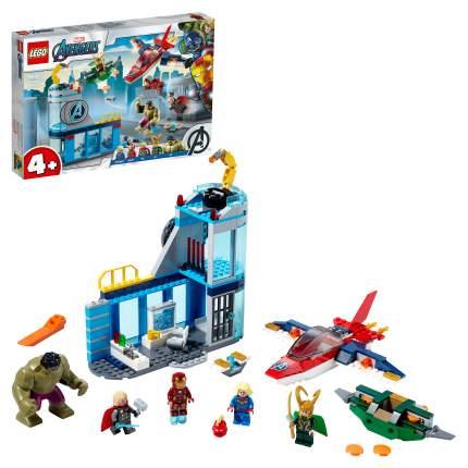 Конструктор LEGO Marvel Avengers Movie 4 76152 Мстители: гнев Локи