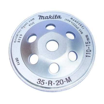 Круг алмазный MAKITA Ф125мм (792289-1)