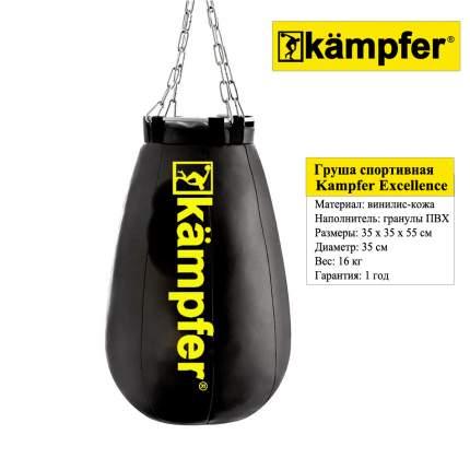 Боксерская груша на цепях Kampfer Excellence (55х35/16kg)