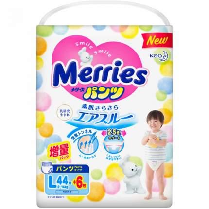 Трусики Merries L (9-14 кг) - 50 шт