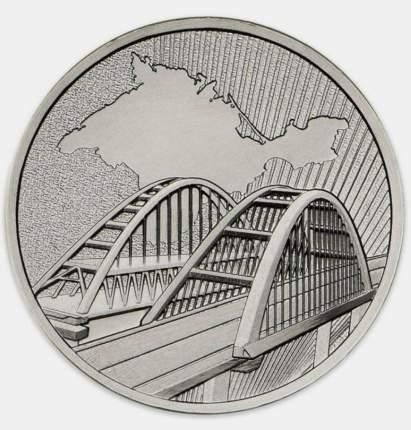 Монета 5 рублей, 2019 г. в. Крымский мост. UNC (из мешка)