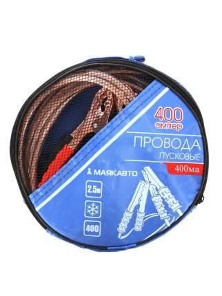Стартовые провода (прикуривателя) 400А 2,5м