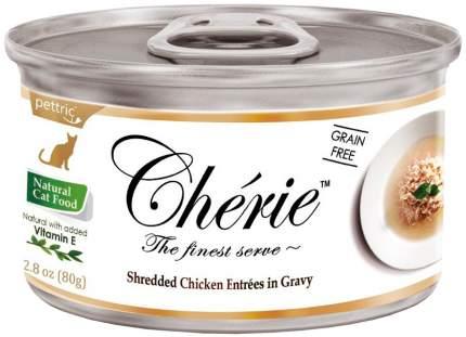 Консервы для кошек Pettric Cherie Adult Grain Free, беззерновые, с курицей, 24шт по 80г