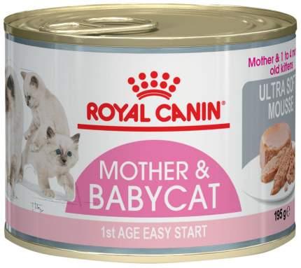 Консервы для котят ROYAL CANIN Mother & Babycat, мусс, 12шт по 195г